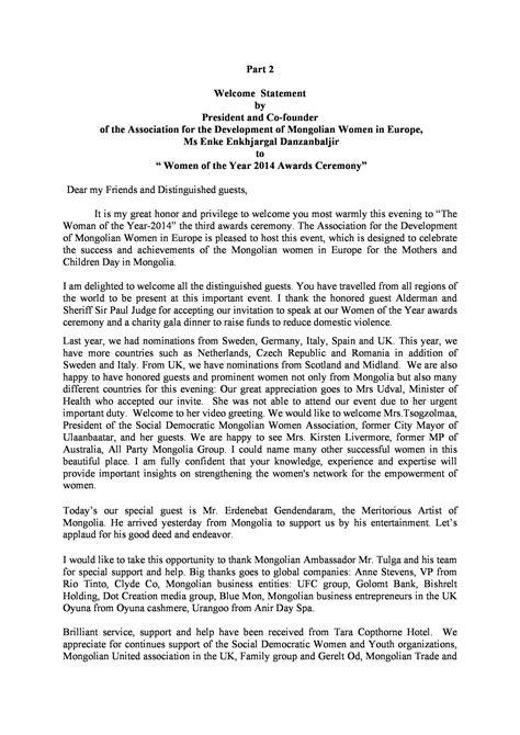 Association for the Development of Mongolian Women in