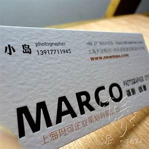 Aliexpress.com : Buy custom letterpress business cards ...