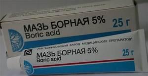 Тиосульфат натрия и глюконат кальция при псориазе
