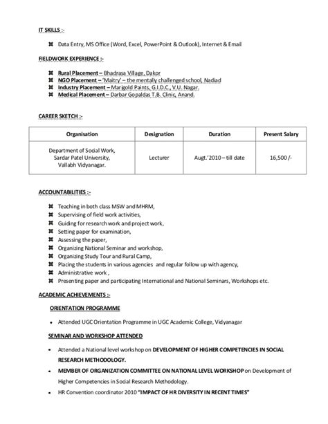 Exle Of Work Resume by Resume Skills Word Excel Dcarmina