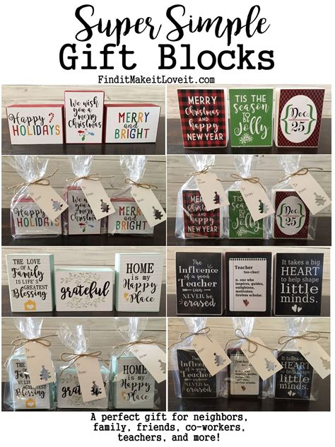 simple gift blocks diy christmas gifts wood projects