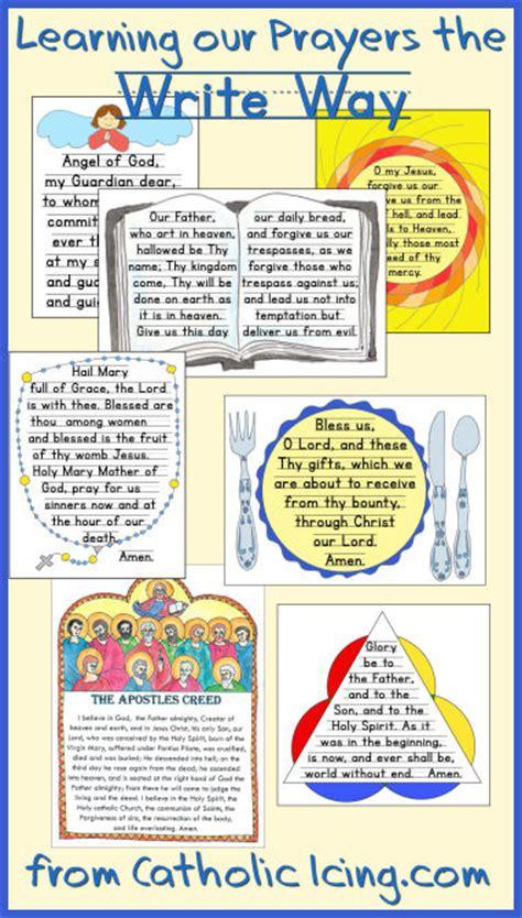 study  mary   holy rosary   link  hopkins homeschool