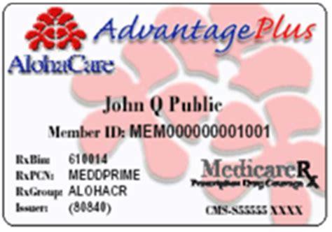 pharmacist resource center