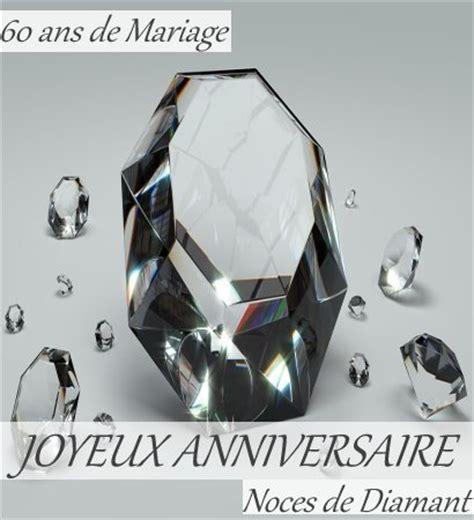 anniversaire de mariage 60 ans noce anniversaire de mariage noces de 1 80 ans de mariage