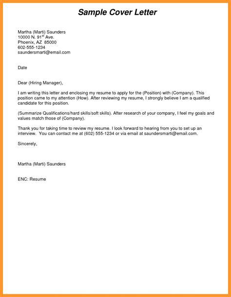 post office clerk cover letter loginnelkrivercom