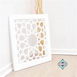 Décoration Murale En Bois : d coration murale blanche en bois sculpt kazba d co d ~ Dailycaller-alerts.com Idées de Décoration