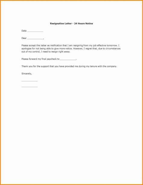 dental assistant resignation letter resign letter job