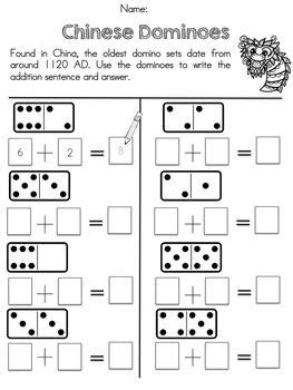 Domino Math Worksheet  Domino Math Worksheet Free Educational Activities1000 Images About On
