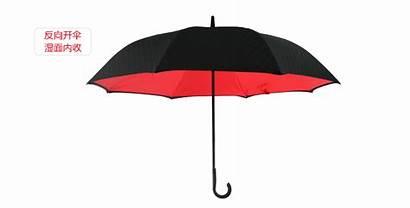 Umbrella Handle Down Payung Upside Reverse Flower