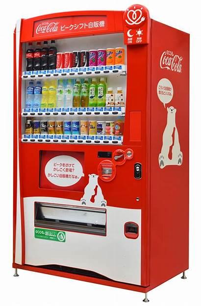 Vending Machines Japanese Unusual