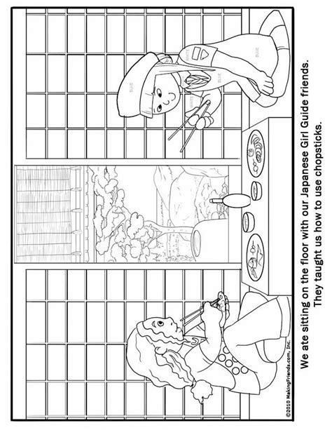 japanese girl guide coloring page  japan print