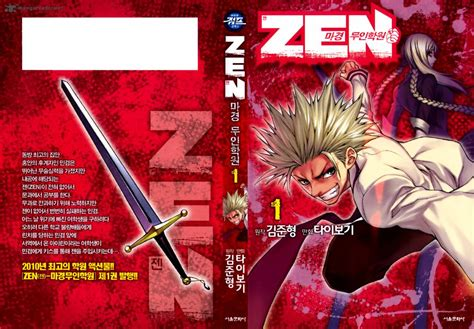 martial zen academy arts larger