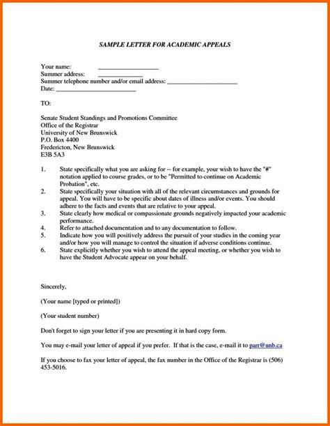 letter  appeal  dismissal sample
