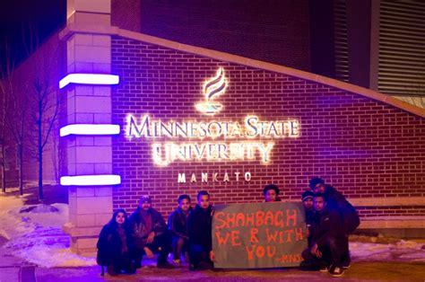 File:Minnesota State University, Mankato.jpg - Wikimedia ...