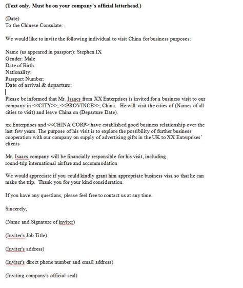 china visa invitation letterinvitation letter  china visa