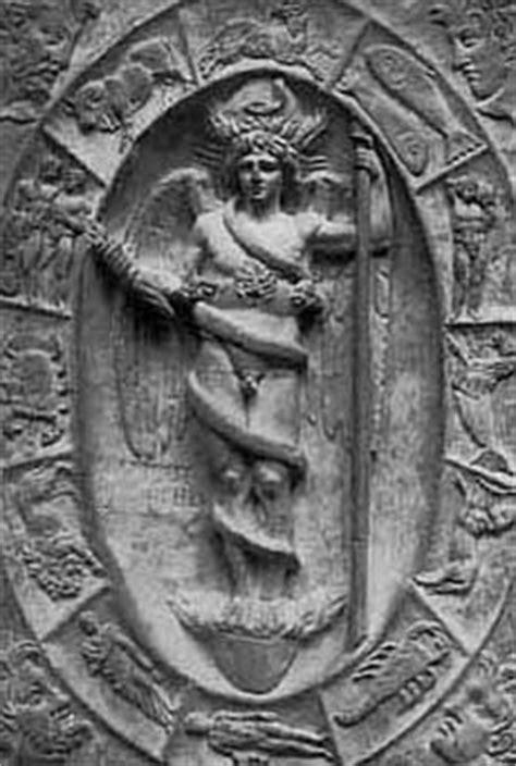 Mithraism   Conspiracy School