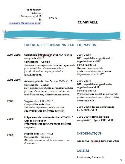 modele cv secretaire comptable exemple de cv comptable exemples de cv