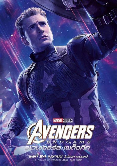 avengers endgame international character posters
