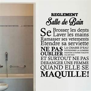 sticker reglement de la salle de bain stickers citations With pour salle de jeux 10 sticker deco citation regle de la salle de bain
