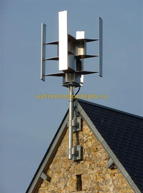 Ветрогенераторы для загородного дома