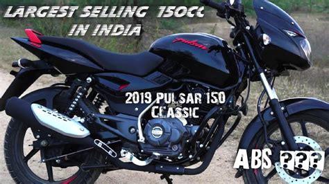 Bajaj pulsar started the trend of sporty bikes. Pulsar 180 New Model 2019 Price | Nissan 2021 Cars