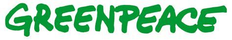 Greenpeace Logos