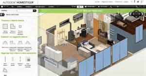 programma per disegnare interni casa gratis italiano: programma ... - Disegno Arredamento Interni Gratis