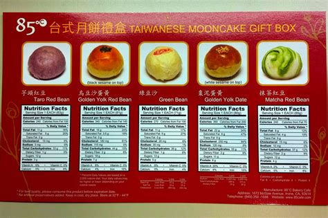 taiwanese mooncake nutrition facts yelp
