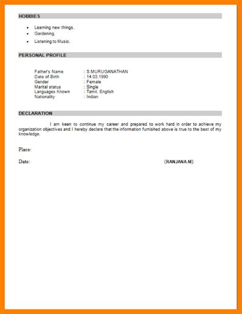 7 declaration in resume resume pictures
