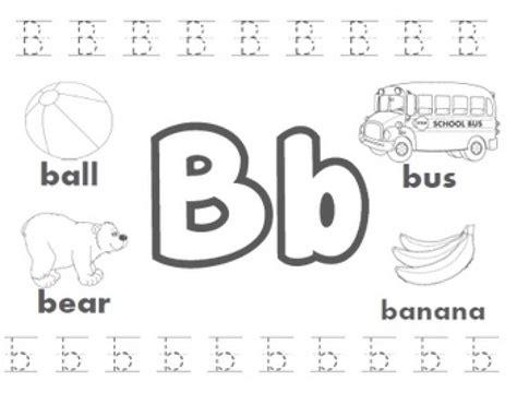 letter  worksheets  educations letter  worksheets