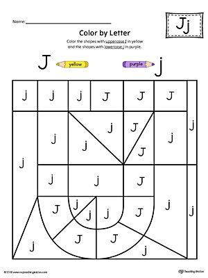 letter    dot worksheet  images alphabet