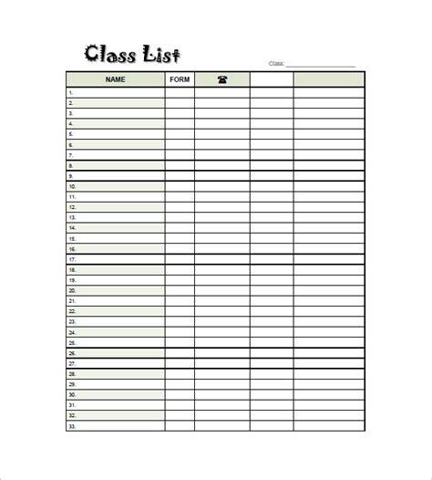 class list template   sample  format