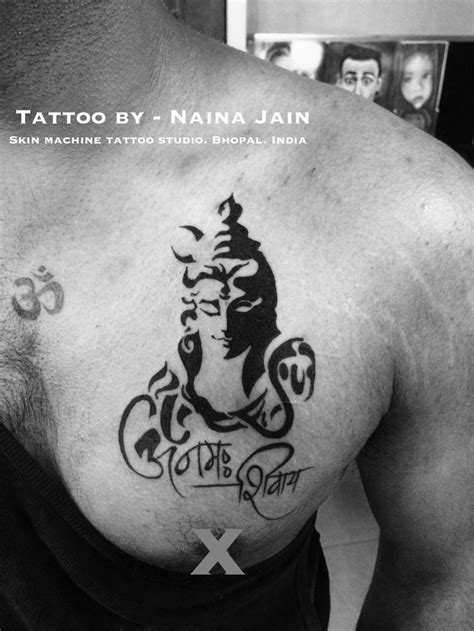 Om Namah Shivay (With images) | Shiva tattoo design, Shiva
