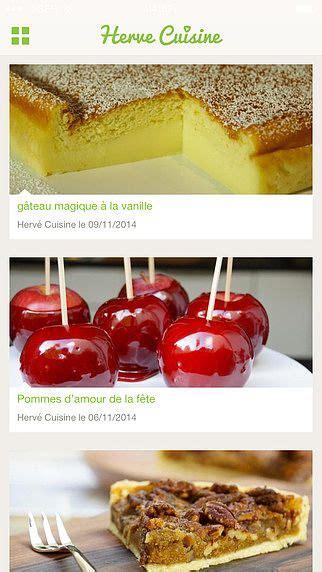 cuisine d herve télécharger herve cuisine logicielmac com