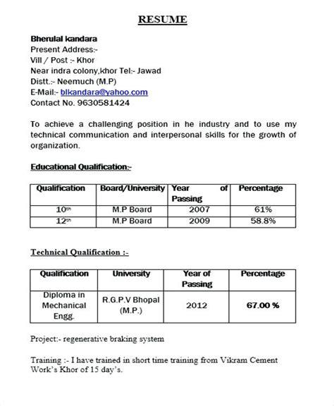 fresher resume formats resume format for freshers civil