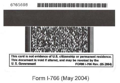 sample employment authorization document messing