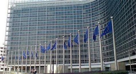 Commissione Europea Sede by La Commissione Europea