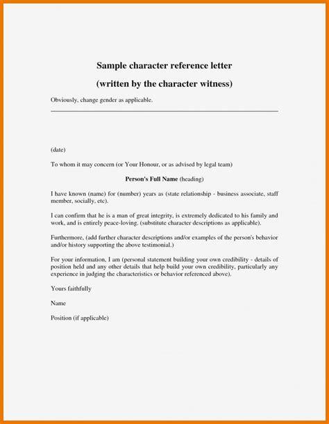 proof  relationship letter sample world  reference