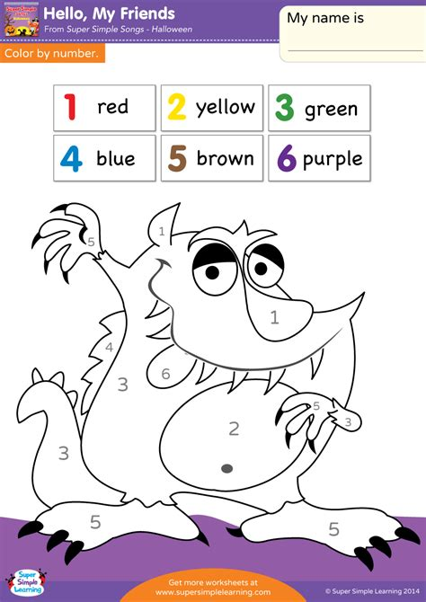 Hello, My Friends Worksheet  Color By Number  Super Simple