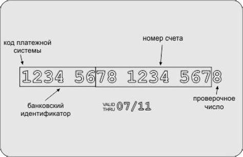 Как узнать код плательщика жкх по адресу если нет квитанции через интернет