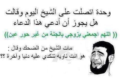 نكت جزائرية 2020 تهبل بالضحك قناة اضحكلي تقدم أيضا مجموعة فيديوهات ميمز جزائري memes dz ومقاطع مضحكة جدا تنويه : صور نكت مضحكه , صورة تضحك من القلب - صبايا كيوت