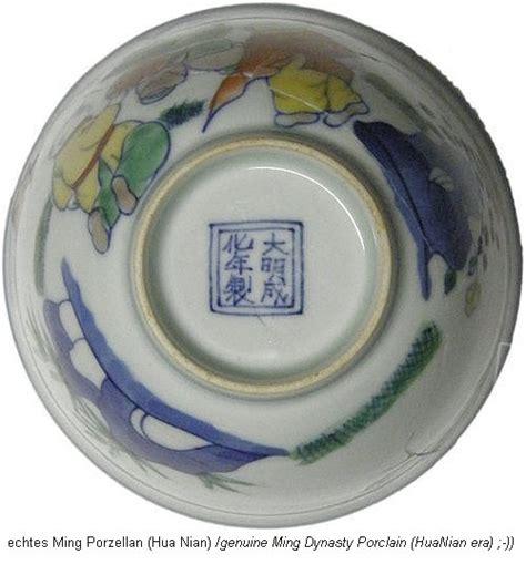 chinesisches porzellan stempel ciqi keramik mit drachenbildern ceramics with kite pictures
