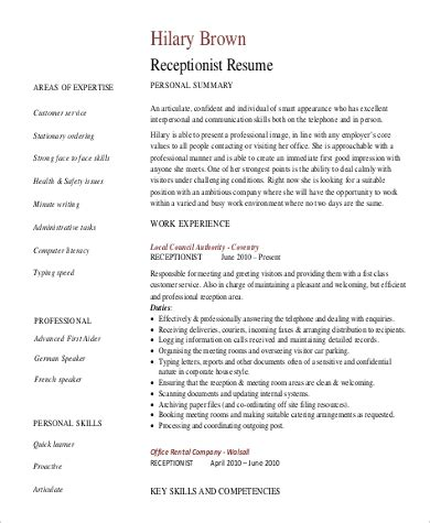sample skills  resume   samples  word