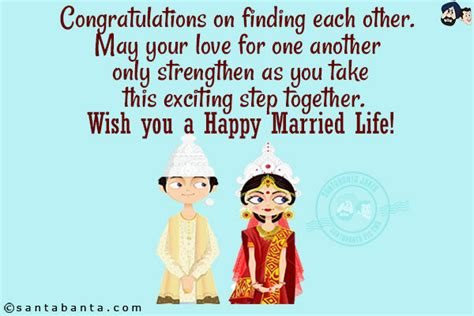 wedding wishes clean sms