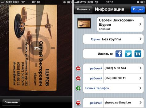 разбираемся с визитками на Iphone Business Card Maker Freeware Windows 7 Meaning In Chinese Ns Klasse Wijzigen Visiting Paper Material Icons Png Laminating Pouches 10 Mil Qr Code Linkedin Luxury Metal Holder