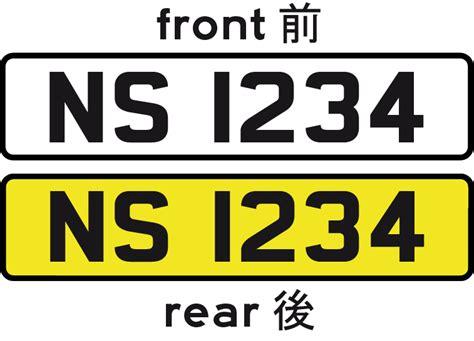 Kfz-kennzeichen (hongkong)