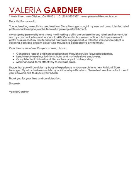 amazing retail assistant store manager cover letter examples templates   writing service