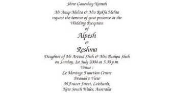free wedding sles wedding reception invitation card in marathi wedding invitation ideas