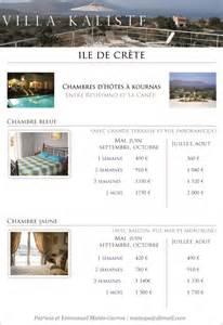 chambre d hote en crete villa kaliste chambres d 39 hôtes à kournas en crète