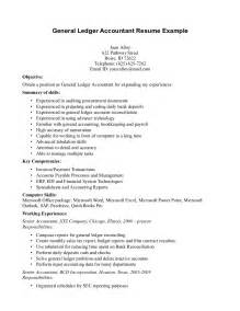 general accounting resume objective